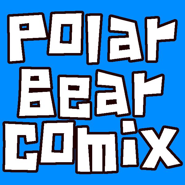 PolarBearLogo